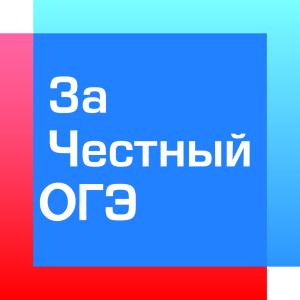 ЕГЭ_cmyk